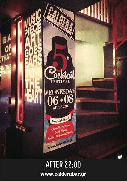 5th cocktail_festival @ calderabar 06/08/2014