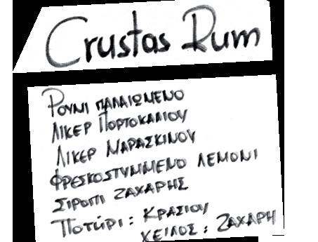 Crustas Rum