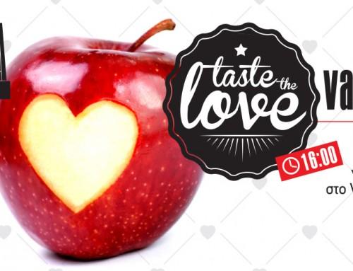 """Valentine's Day """" Taste the love """" – 14.02.2016"""