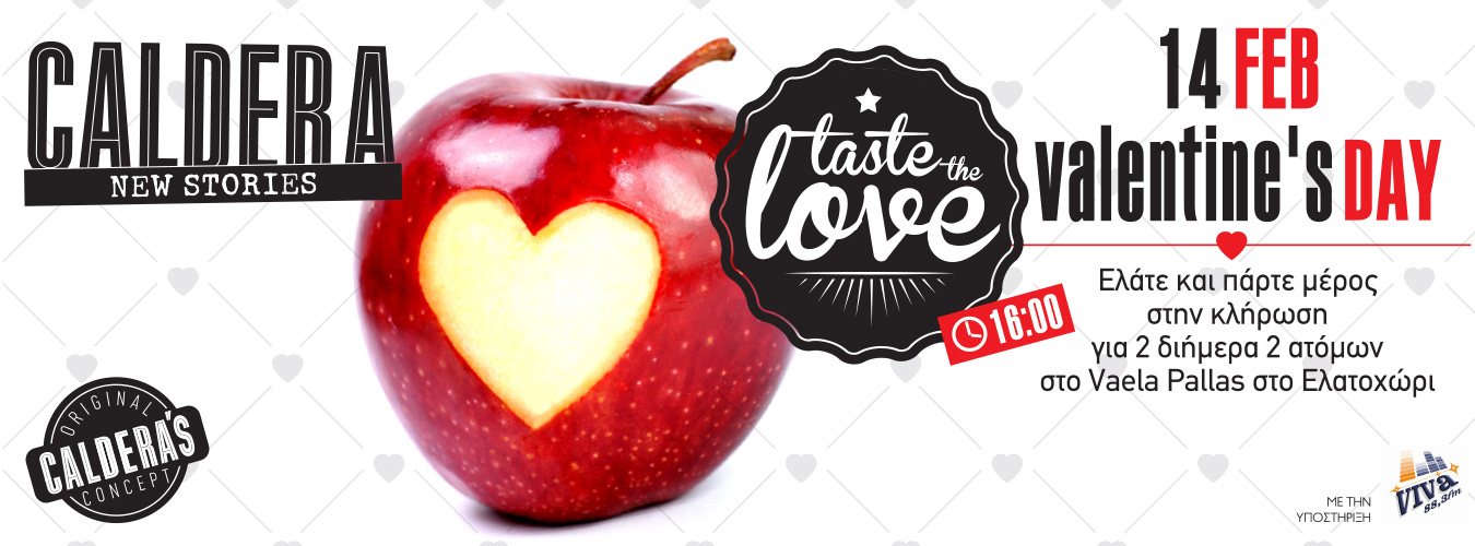 Valentine's Day at Caldera // Taste the Love // Κυριακή 14.02 (after 16:00)