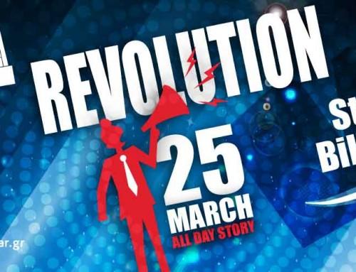 Revolution || 25.03.2016